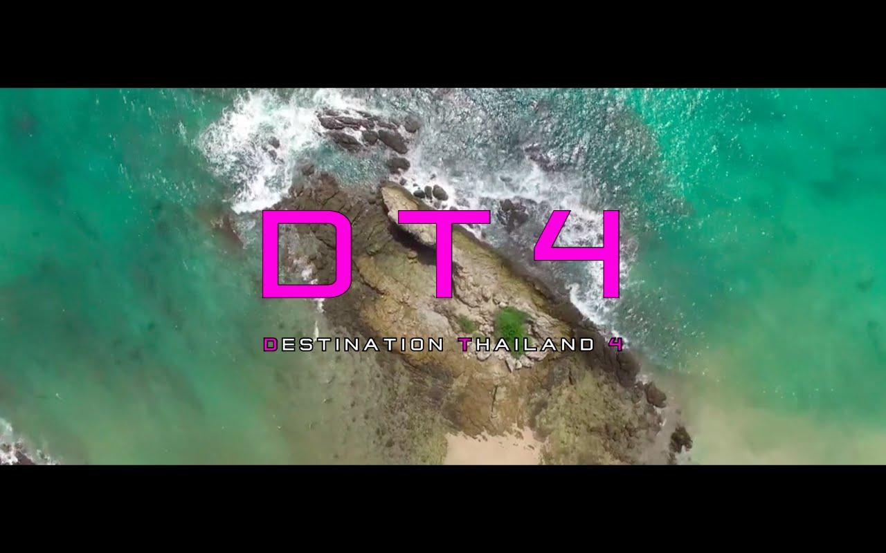 Dj Hitman Ft Alrima – DT4 C'est bon ça