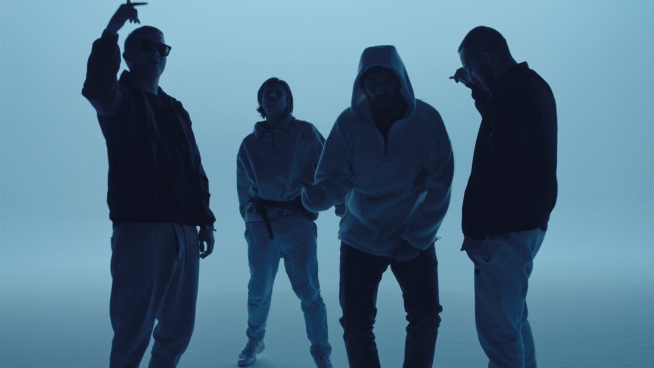 Gringe ft OrelSan, Vald & Suikon Blaz AD – Qui dit mieux