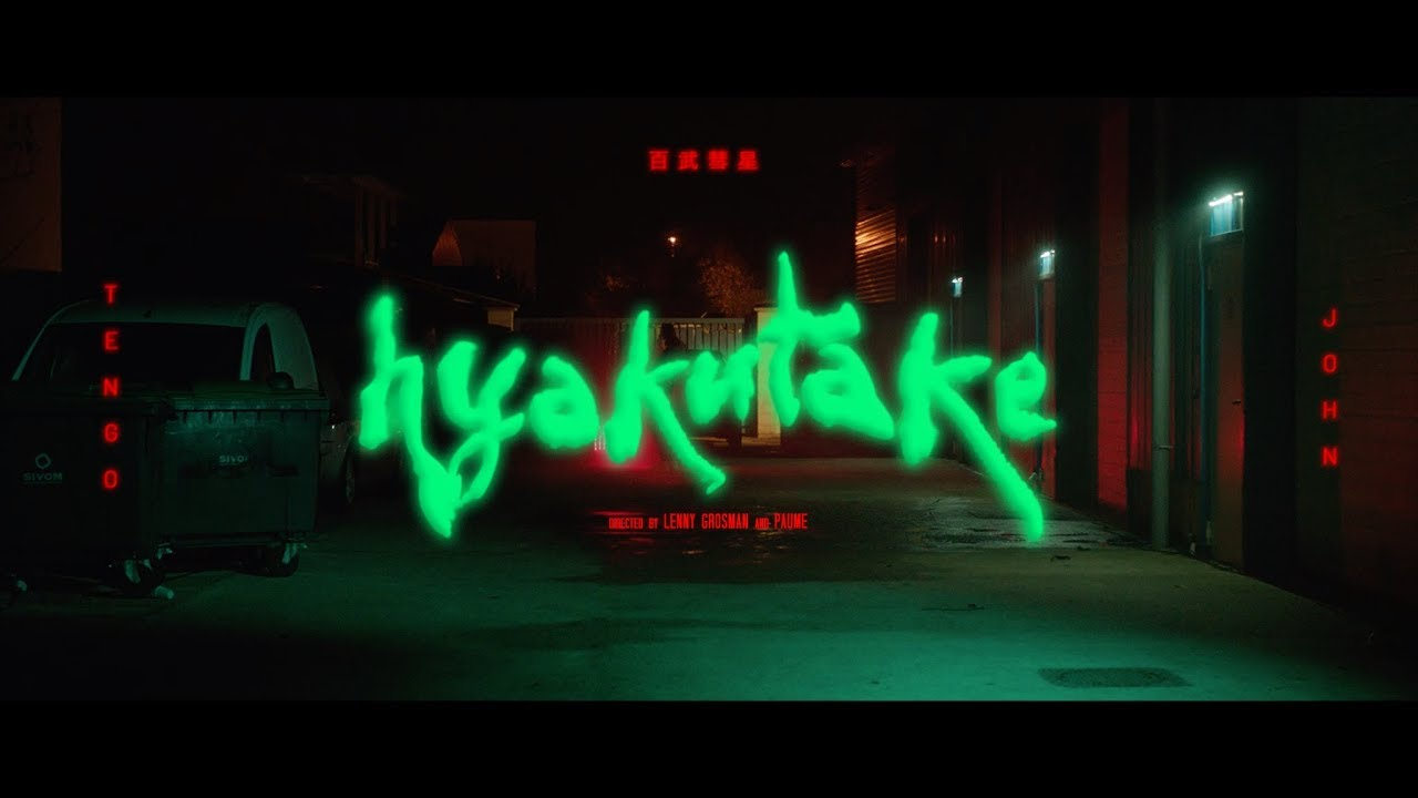 Tengo John – Hyakutake