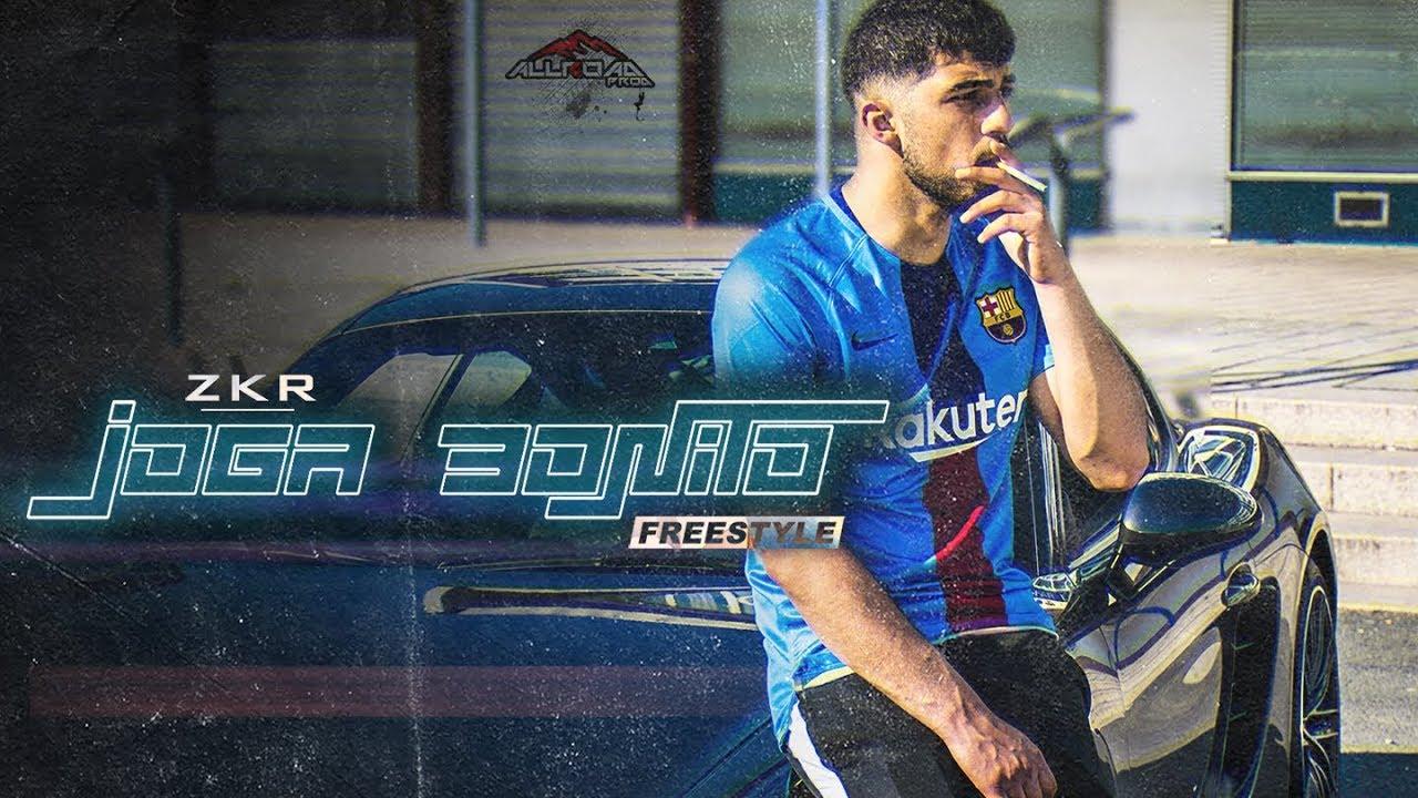 ZKR – Joga Bonito Freestyle