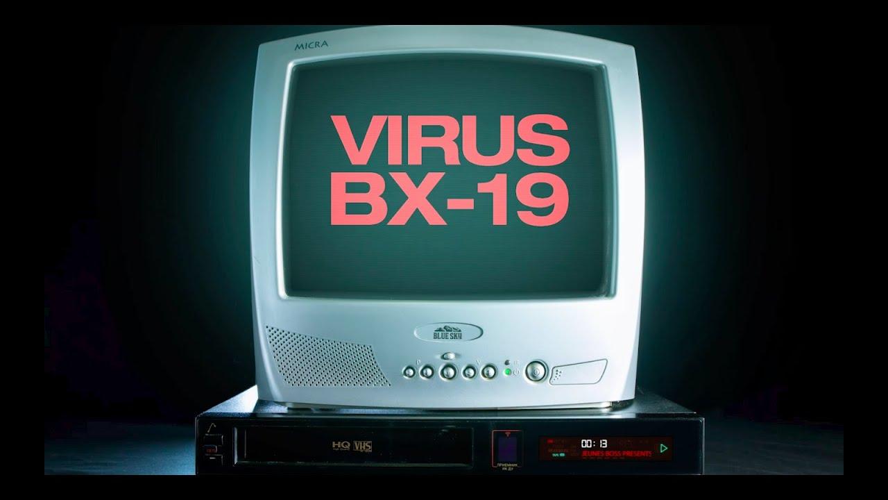 Frenetik – Virus BX-19